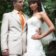 Wedding couple outdoor — Stock Photo #1855712