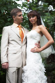 Wedding couple outdoor — Foto de Stock