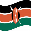 Kenya - Stock Vector