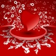 Royalty-Free Stock Vectorielle: Creative Valentines Day  card