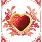 Valentines day — Stock Vector #1777301