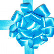 Royalty-Free Stock Photo: Blue ribbon for box