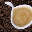 Stock Photo: Creamy coffee
