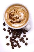 Cup of coffee — Foto de Stock