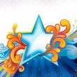 Royalty-Free Stock Vector Image: Superior Star