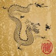 Ancient Chinese Dragon — Vector de stock