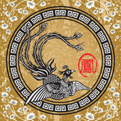 Ave fénix chino tradicional — Vector de stock