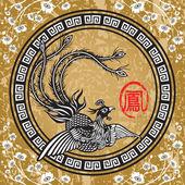 Fenice cinese tradizionale — Vettoriale Stock