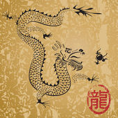 Ancient Chinese Dragon — Stok Vektör
