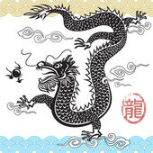 Chinese Traditional Dragon — Vector de stock