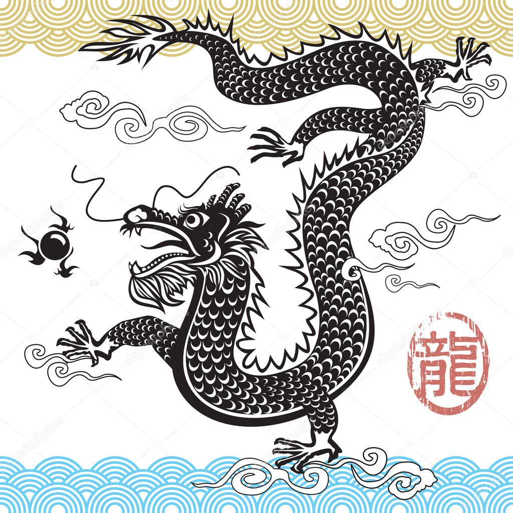 Chinese Traditional Dragon, vector illustration layered. — ベクター素材ストック #2401342