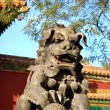 Stock Photo: Lion in chinese style