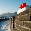 Great wall in loving — Stock Photo