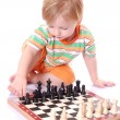 Chess — Stock Photo #1839835