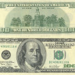 American dollars — Stock Photo #1900353