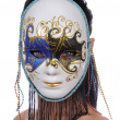 Stock Photo: Womwith carnival mask