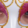 Stock Photo: Eyes behind mask