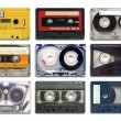 Vintage audio-tapes — Stockfoto #1835919