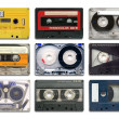 Vintage audio tapes - Stock Photo