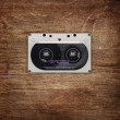 Vintage audio tape — Stock Photo