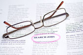 Searching job — Stock Photo