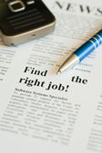 Find the right job — Stock Photo