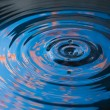 Stock Photo: Abstract water