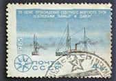 "Icebreaker ""Taimyr"" and ""Vaigach"" — Stock Photo"
