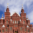 Historical museum on red square — Stock Photo