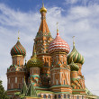 Vasily's cathedral Blissful — Stock Photo
