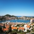 Dubrovnik the most beautiful cities — Stock Photo
