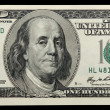 Dollar banknote — Stock Photo