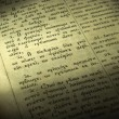 Royalty-Free Stock Photo: Old bible page