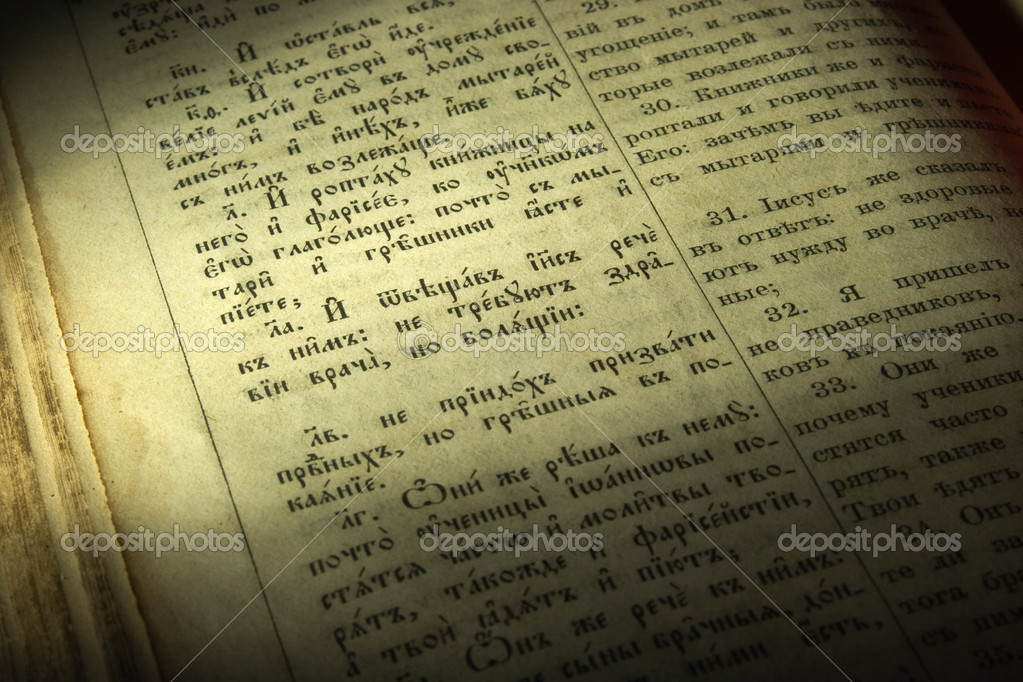 Old bible page — Stock Photo #1901322
