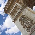 Paris Arc de Triomphe — Stock Photo