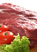Fresh raw meat — Stock Photo