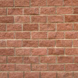 brick wand — Stockfoto #1782475