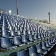 Stock Photo: Empty stadium