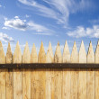 Fence — Stock Photo