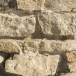 Stone wall — Stock Photo #1791859