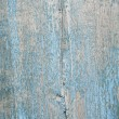 Royalty-Free Stock Photo: Blue wooden plank
