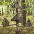 Bird house — Stock fotografie