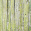 Royalty-Free Stock Photo: Wooden fence