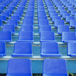 Blue seats — Stock Photo #1803992