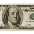 Royalty-Free Stock Photo: One hundred dollar