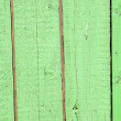 Color wooden background — Stock Photo