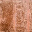 Stock Photo: Rusty corrosive background