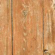 Wooden panels — Stock Photo #1808051