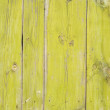 Royalty-Free Stock Photo: Wooden planks