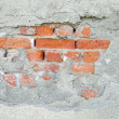 Brick wall — Stock Photo #1819213
